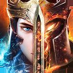亚瑟神剑(奥丁神话)H5