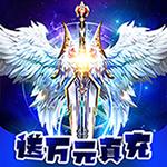 龙魂天下(送百万红钻)H5