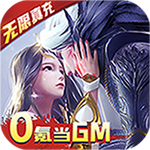 大秦黎明(0氪当GM)